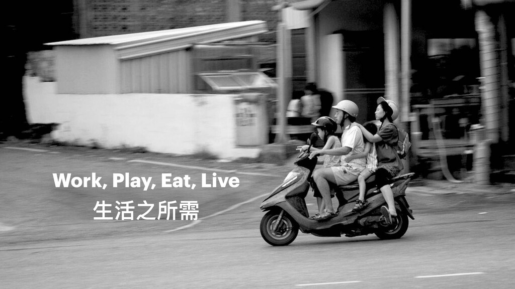 Work, Play, Eat, Live ኞၚԏಅ襑