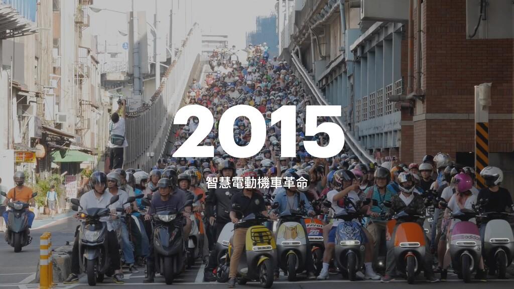 2015 ฬ眻襎㵕秚敋ᶐ