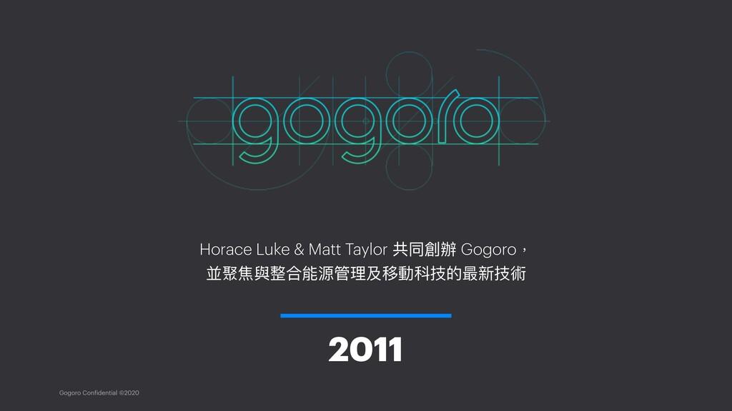 Gogoro Con idential ©2020 2011 Horace Luke & Ma...