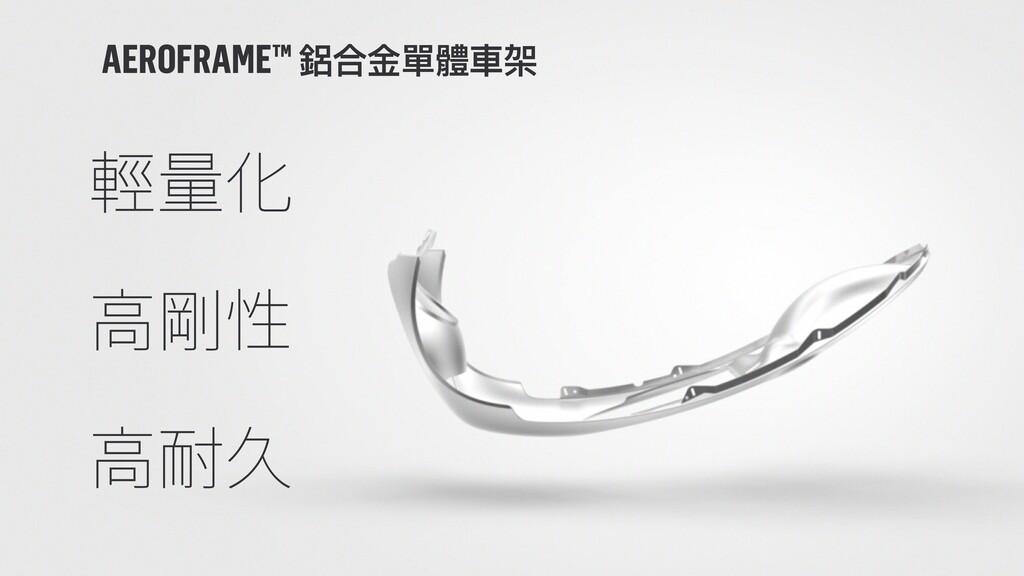 AEROFRAME™ 衶ݳᰂ㻌誢敋礍 鰋ꆀ⻉ AEROFRAME™ 衶ݳᰂ㻌誢敋礍 넝ⶌ䚍 넝...