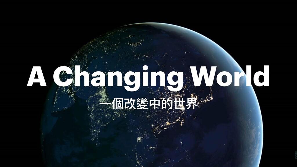 A Changing World Ӟ㮆硬虋ӾጱӮኴ