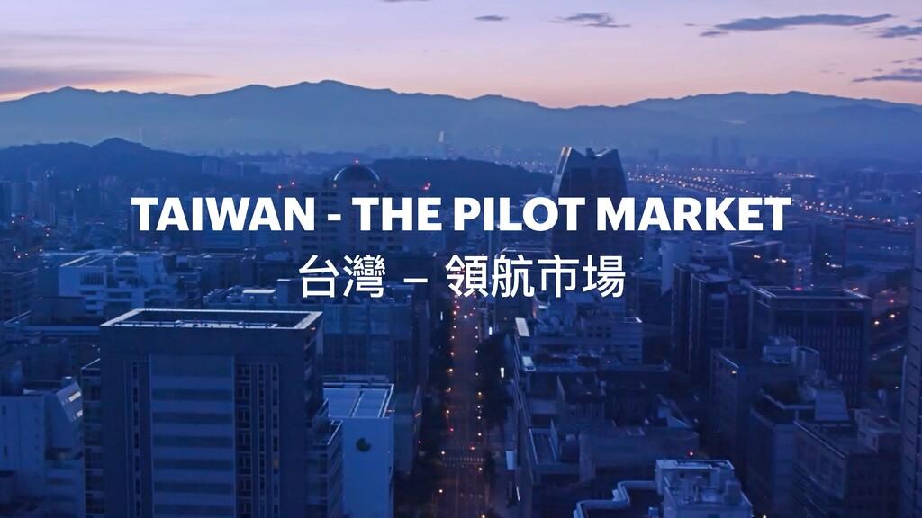 2014 15 Gogoro Con idential Page TAIWAN - THE P...