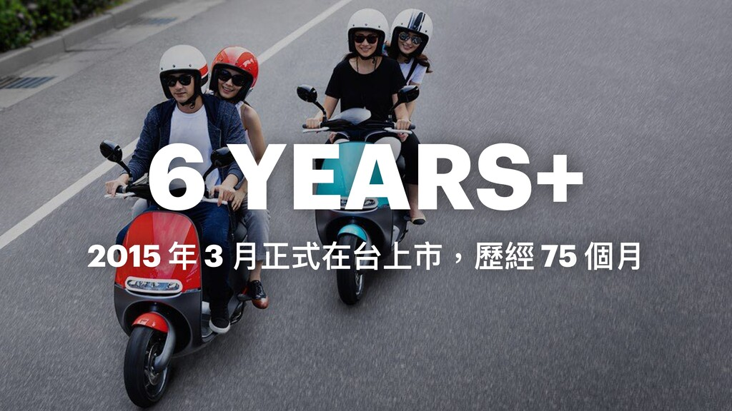 6 YEARS+ 2015 ଙ 3 ์ྋୗݣӤ૱牧稲妿 75 㮆์