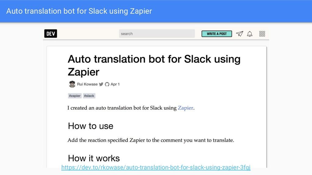 Auto translation bot for Slack using Zapier htt...