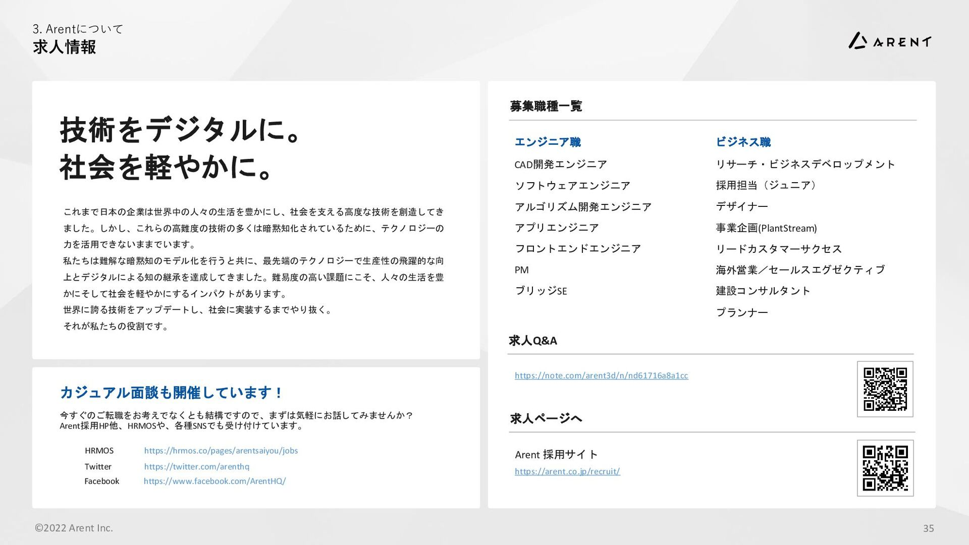 THANK YOU! https://arent.co.jp/