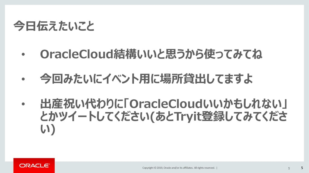 Copyright © 2019, Oracle and/or its affiliates....