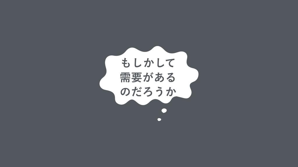 CONFIDENTIAL ͔ͯ͠͠ धཁ͕͋Δ ͷͩΖ͏͔