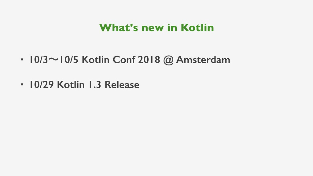What's new in Kotlin • 10/3ʙ10/5 Kotlin Conf 20...