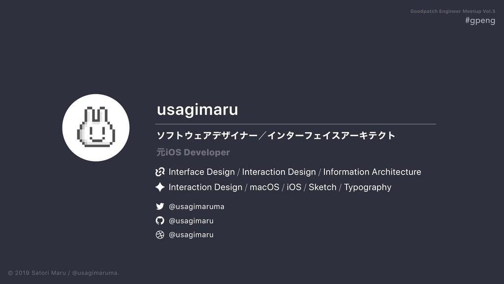 © 2019 Satori Maru / @usagimaruma. ιϑτΣΞσβΠφʔʗ...