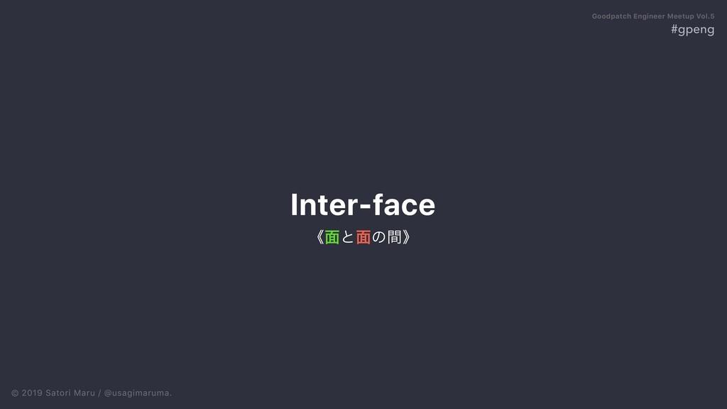 © 2019 Satori Maru / @usagimaruma. Inter-face ʬ...