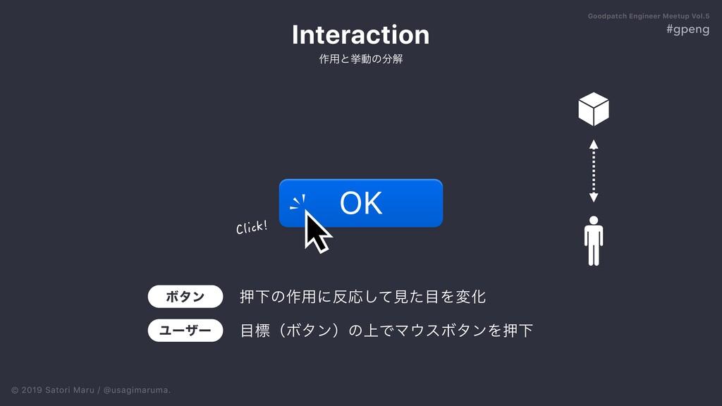 © 2019 Satori Maru / @usagimaruma. OK %NKEM ඪ...