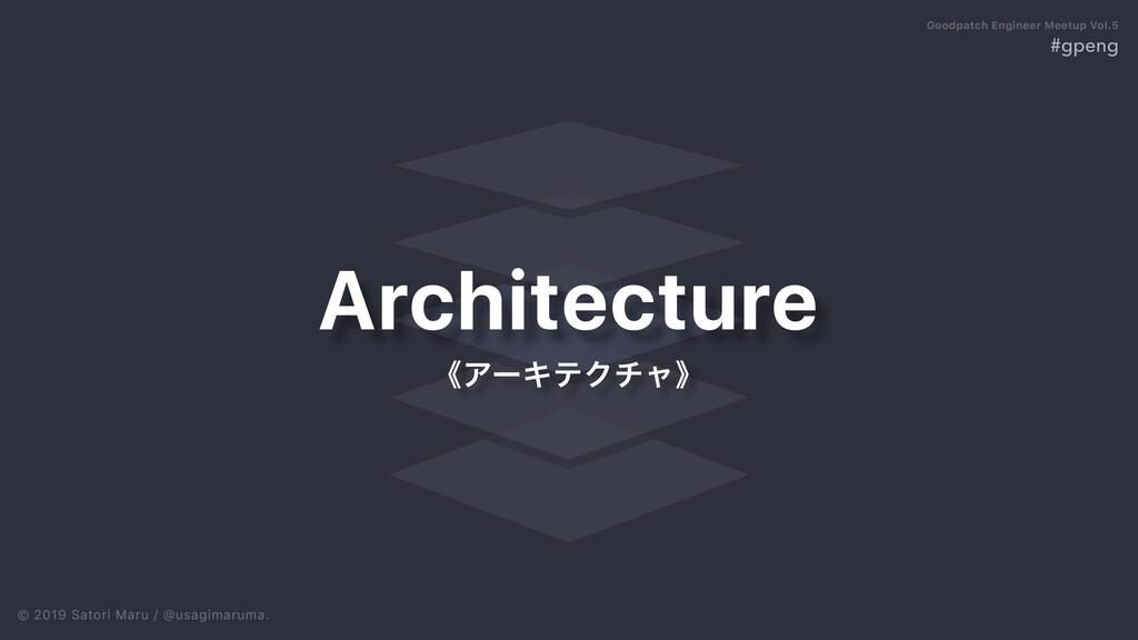 © 2019 Satori Maru / @usagimaruma. ʬΞʔΩςΫνϟʭ Ar...