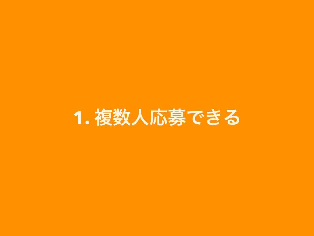 1. ෳਓԠืͰ͖Δ