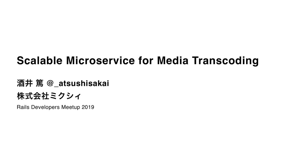 Scalable Microservice for Media Transcoding ञҪ ...