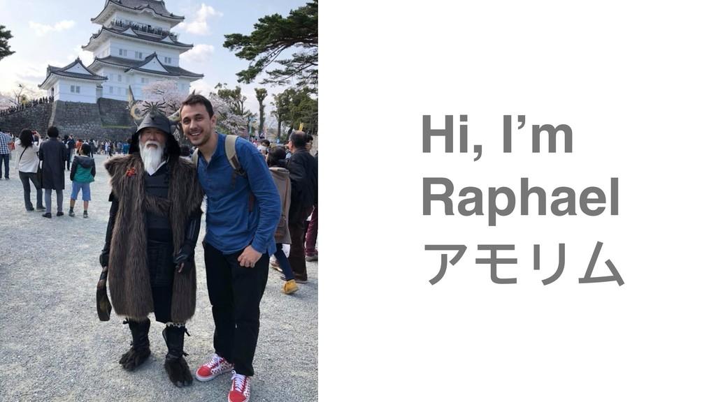 Hi, I'm Raphael アモリム