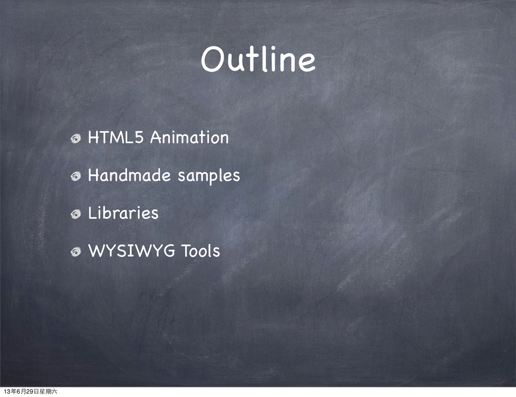 Outline HTML5 Animation Handmade samples Librar...