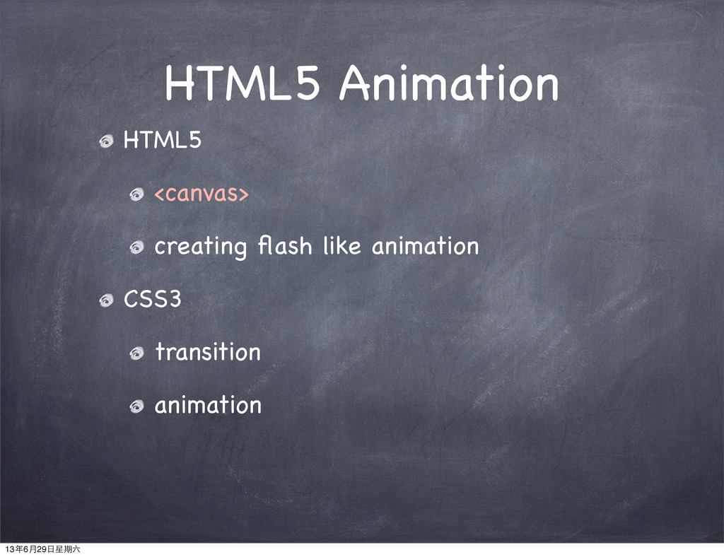 HTML5 Animation HTML5 <canvas> creating flash li...