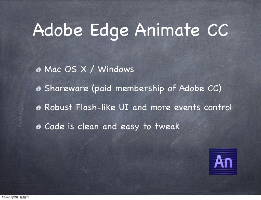 Adobe Edge Animate CC Mac OS X / Windows Sharew...