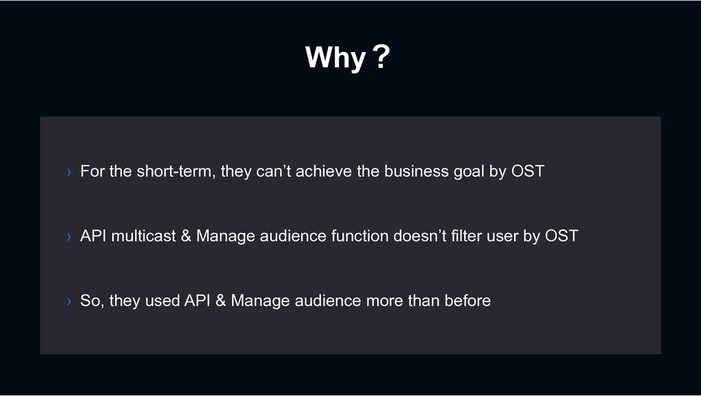 Whyʁ › API multicast & Manage audience function...