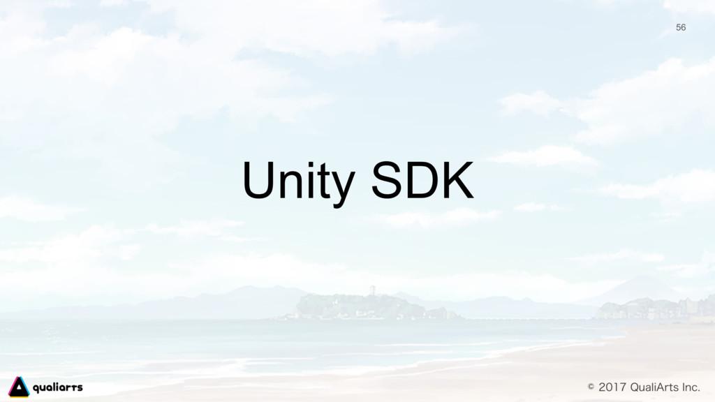 Unity SDK 56