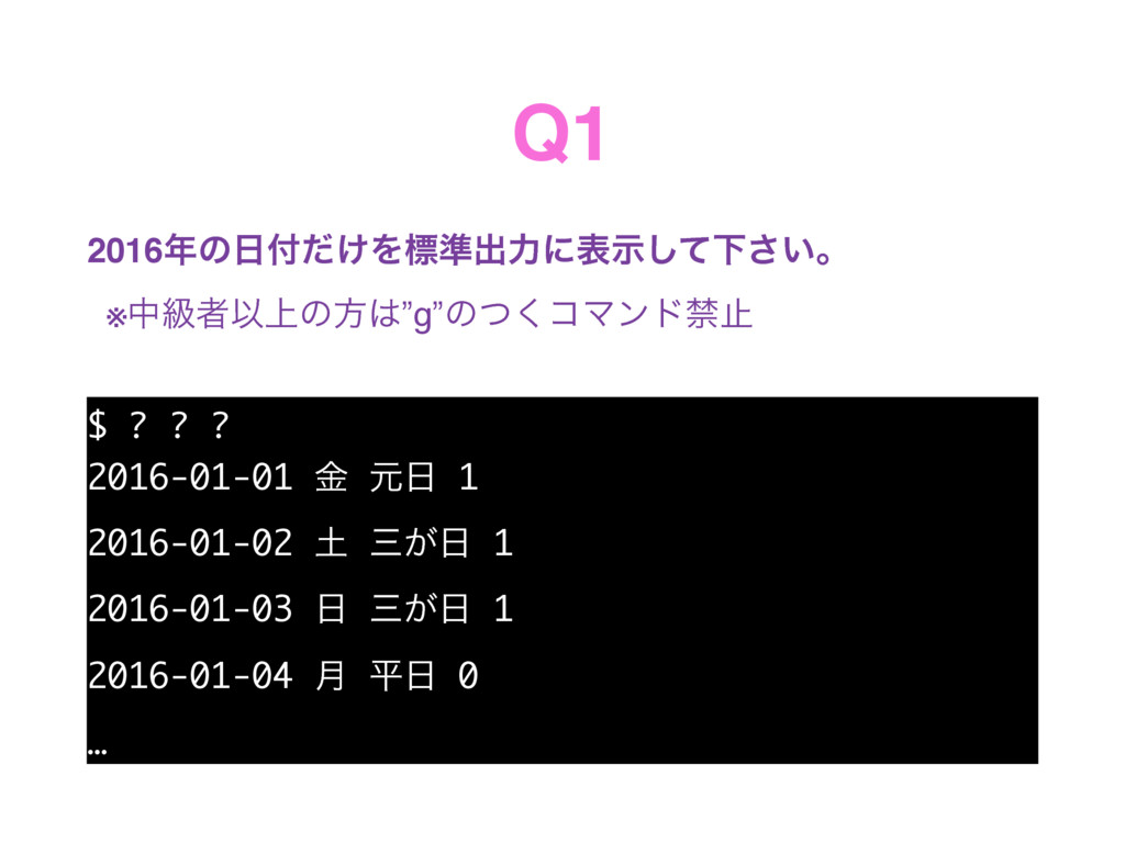 "Q1 2016ͷ͚ͩΛඪ४ग़ྗʹදࣔͯ͠Լ͍͞ɻ ※தڃऀҎ্ͷํ""g""ͷͭ͘ίϚϯυ..."