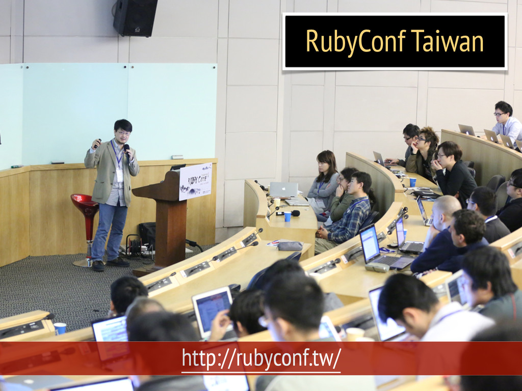RubyConf Taiwan http://rubyconf.tw/