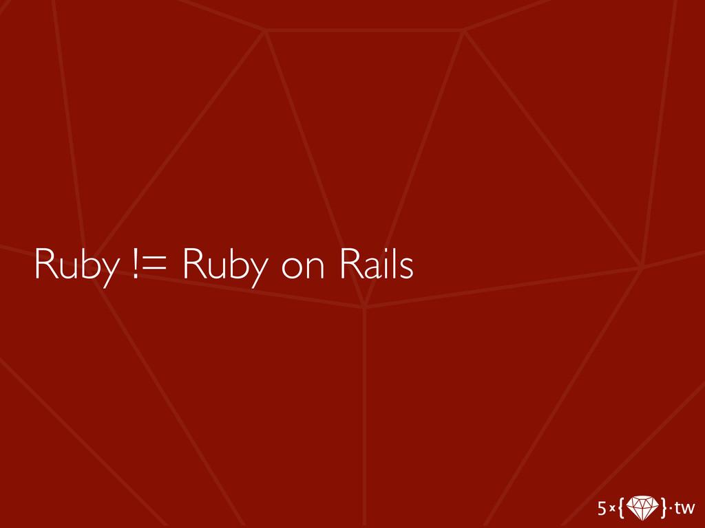 Ruby != Ruby on Rails