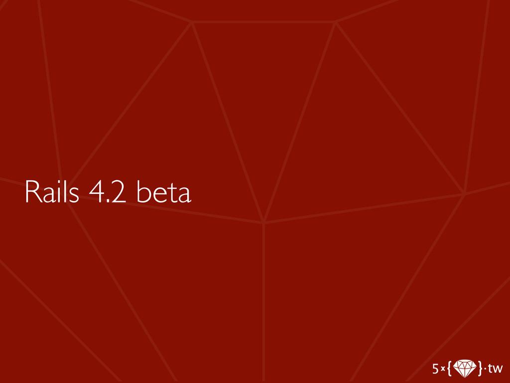 Rails 4.2 beta