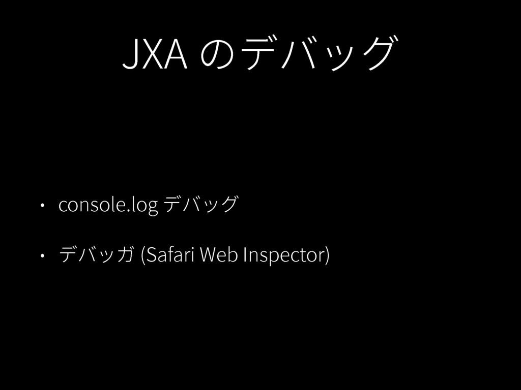 """+9""""ךرغحؚ ˖ DPOTPMFMPHرغحؚ ˖ رغحؖ 4BGBSJ8F..."""