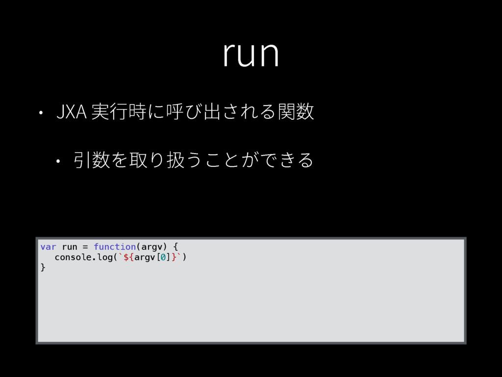 """SVO ˖ +9""""㹋遤儗חㄎן⳿ׁꟼ侧 ˖ 䒷侧《䪔ֲֿהָדֹ var run..."""