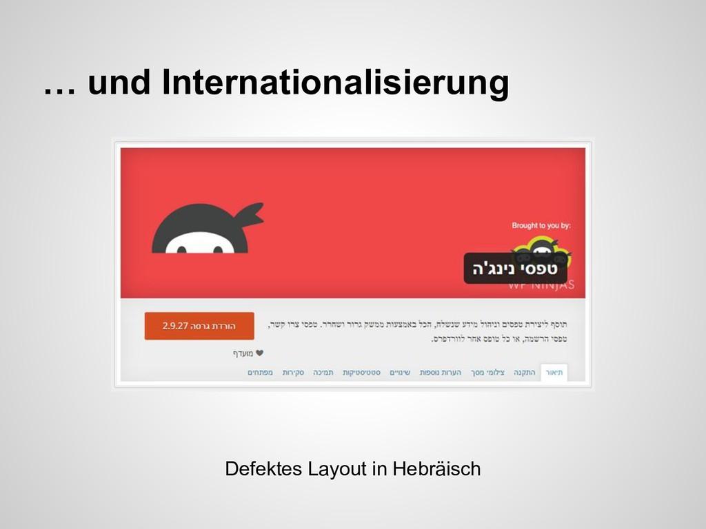 Defektes Layout in Hebräisch … und Internationa...