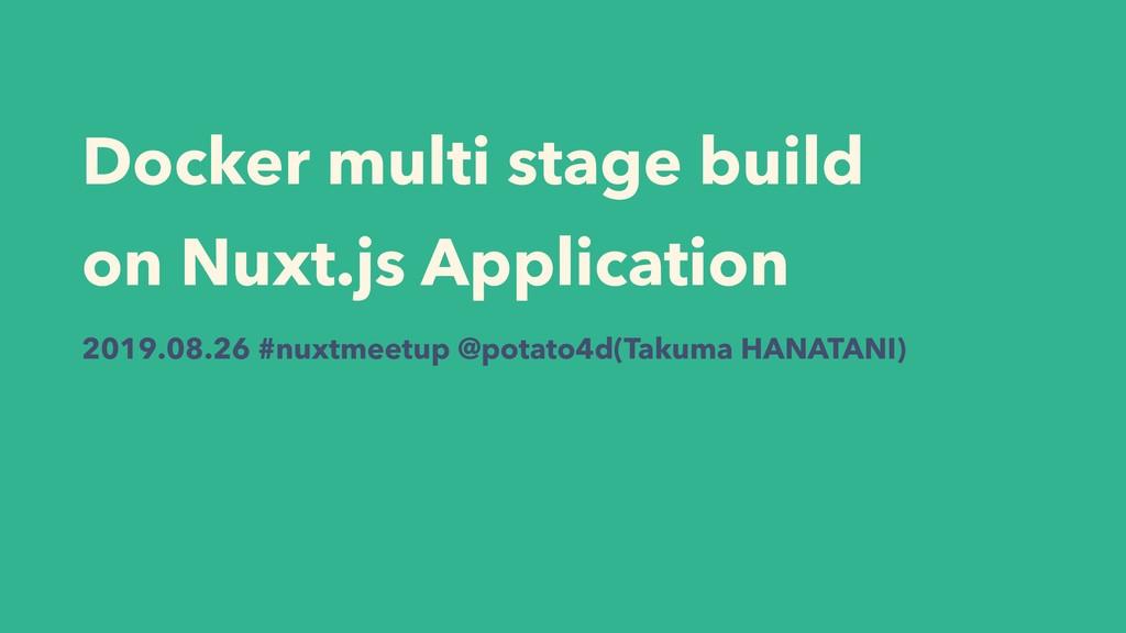 Docker multi stage build on Nuxt.js Application...