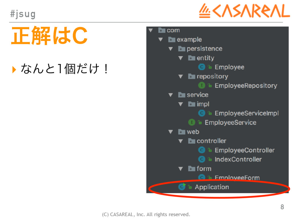 (C) CASAREAL, Inc. All rights reserved. #jsug ਖ਼...