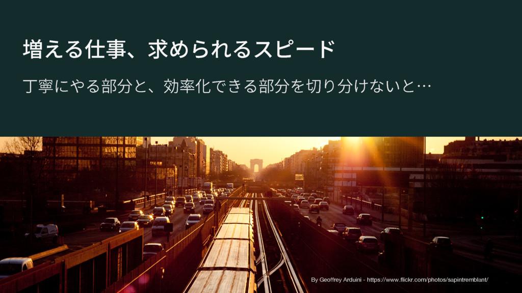 㟓ִ➬✲ծ実أؾ٦س ♨㻝חװ鿇ⴓהծ⸬桦⻉דֹ鿇ⴓⴖⴓֽזְה˘ By G...