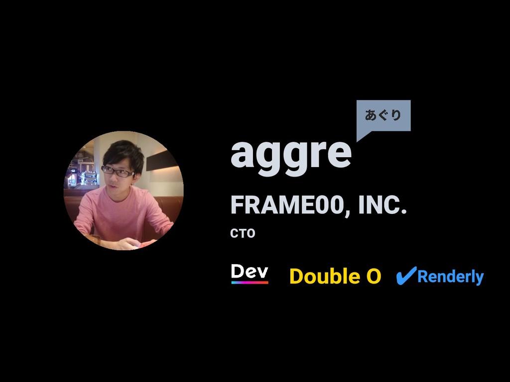 aggre FRAME00, INC. CTO