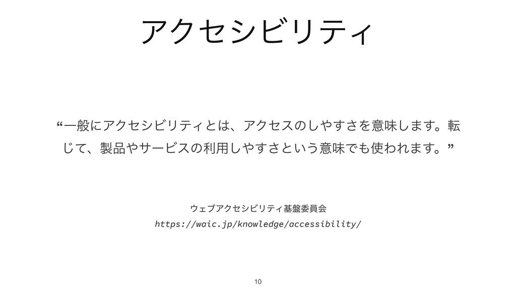 ΣϒΞΫηγϏϦςΟج൫ҕһձ  https://waic.jp/knowledge/ac...