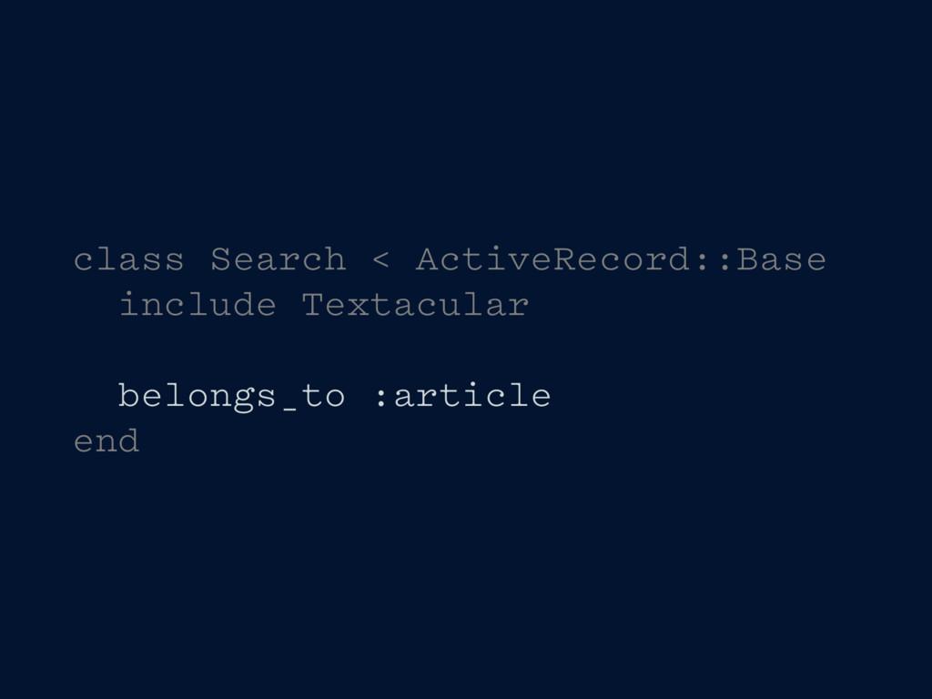 class Search < ActiveRecord::Base include Texta...