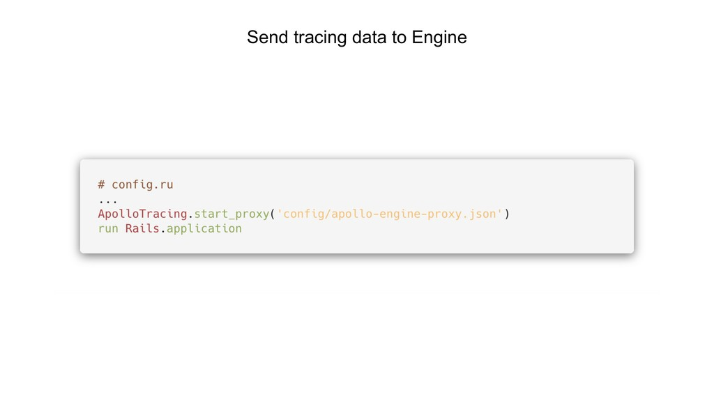 Send tracing data to Engine