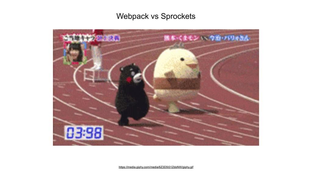 Webpack vs Sprockets https://media.giphy.com/me...