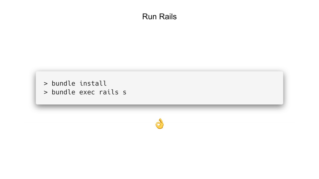 Run Rails