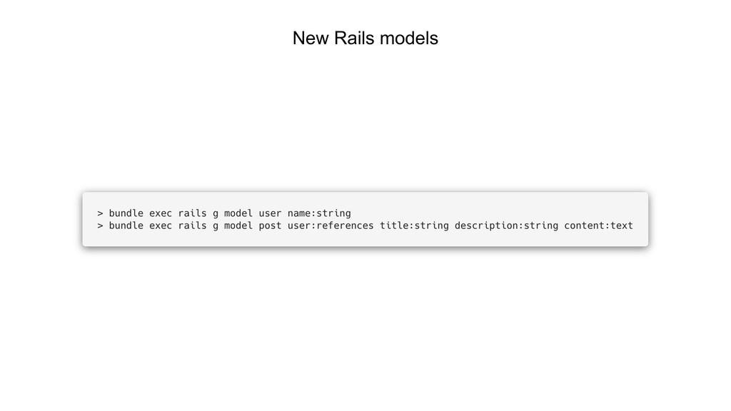 New Rails models