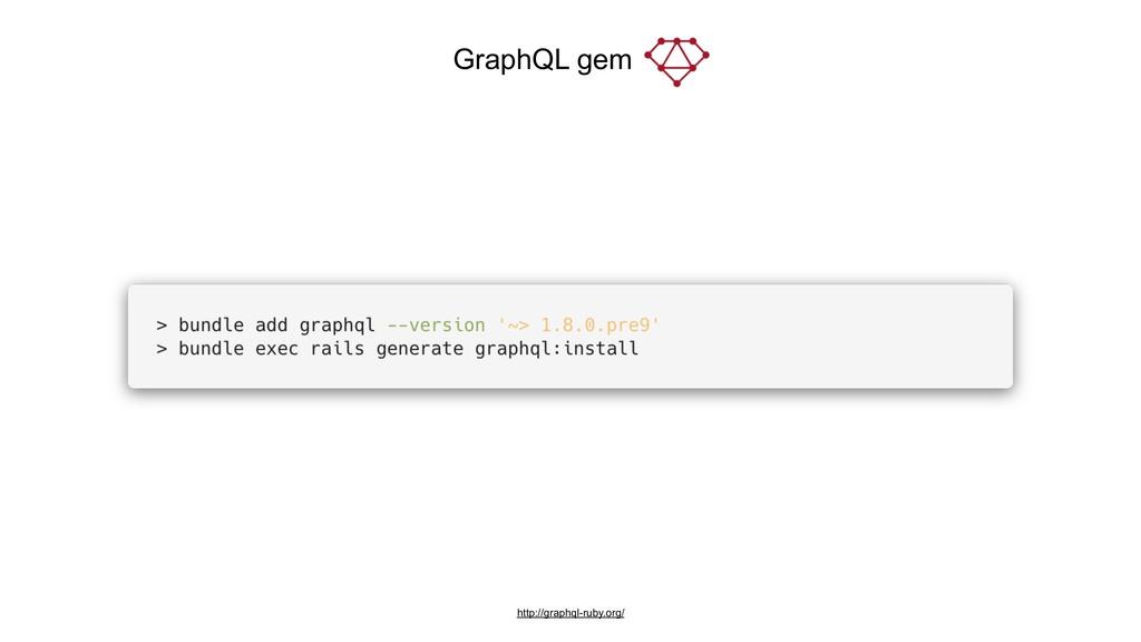 GraphQL gem ___ http://graphql-ruby.org/