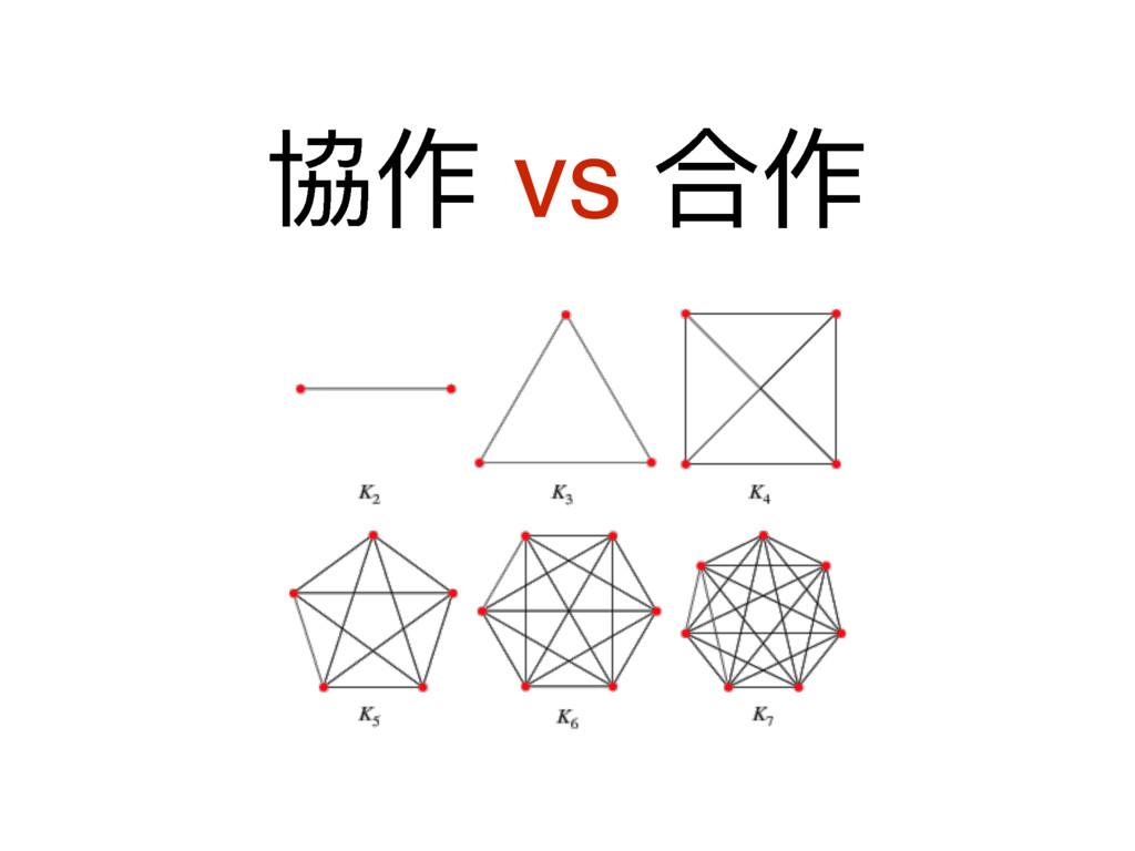 㶧֢ vs ݳ֢