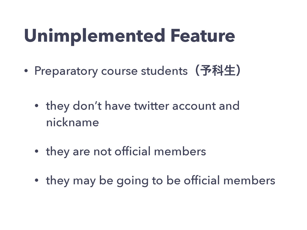 Unimplemented Feature • Preparatory course stud...