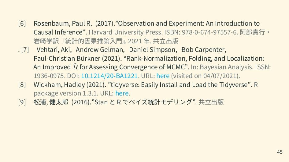 "[6] Rosenbaum, Paul R. (2017).""Observation and ..."