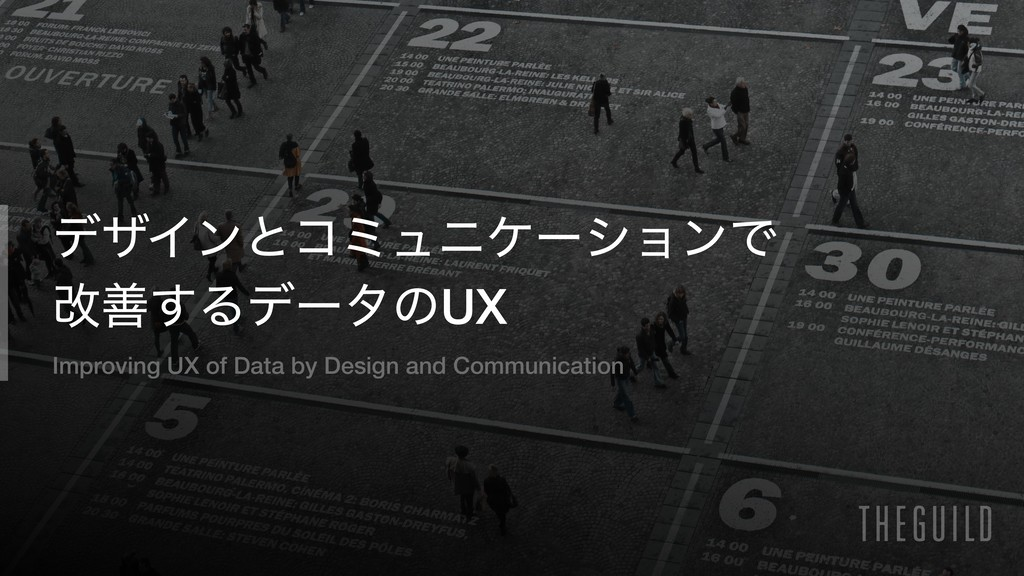 Improving UX of Data by Design and Communicatio...