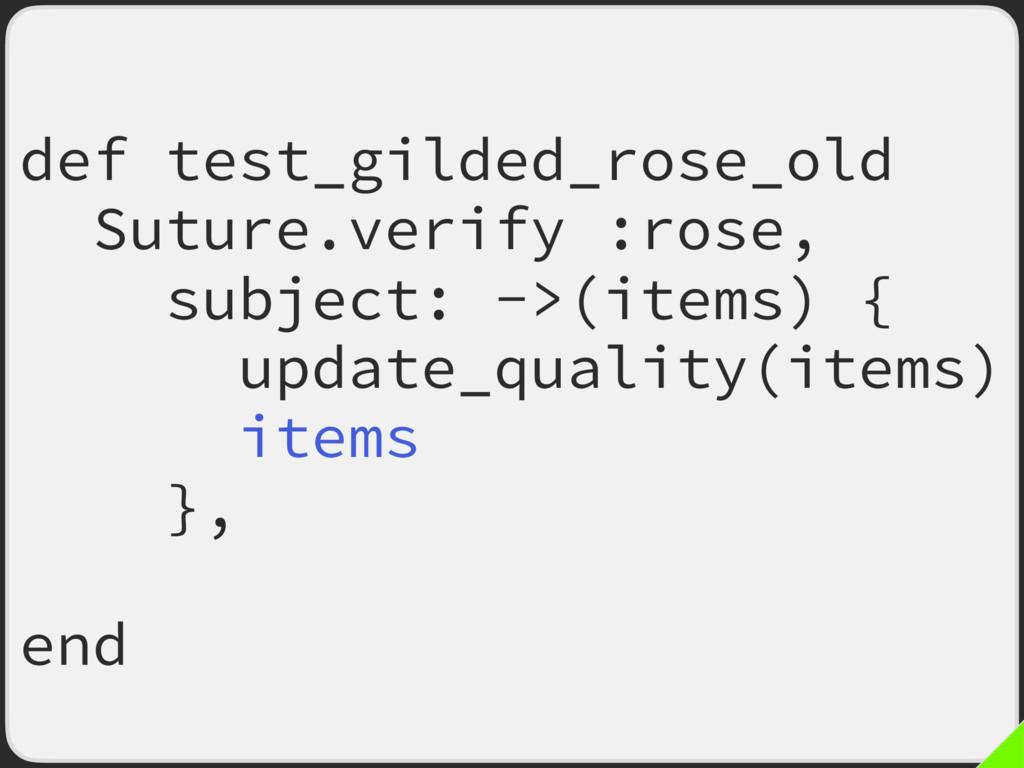 def test_gilded_rose_old Suture.verify :rose, s...