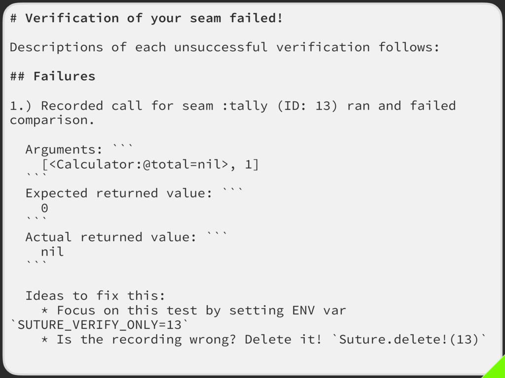 # Verification of your seam failed! Description...