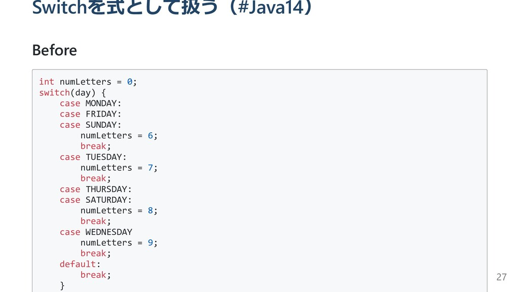 Switchを式として扱う(#Java14) Before int numLetters = ...