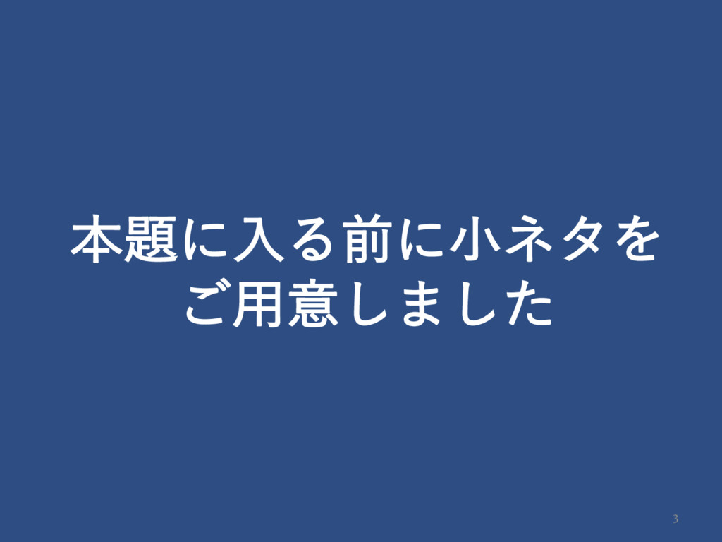 3 ຊʹೖΔલʹখωλΛ ͝༻ҙ͠·ͨ͠